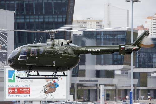 ra-02548 landing 2000